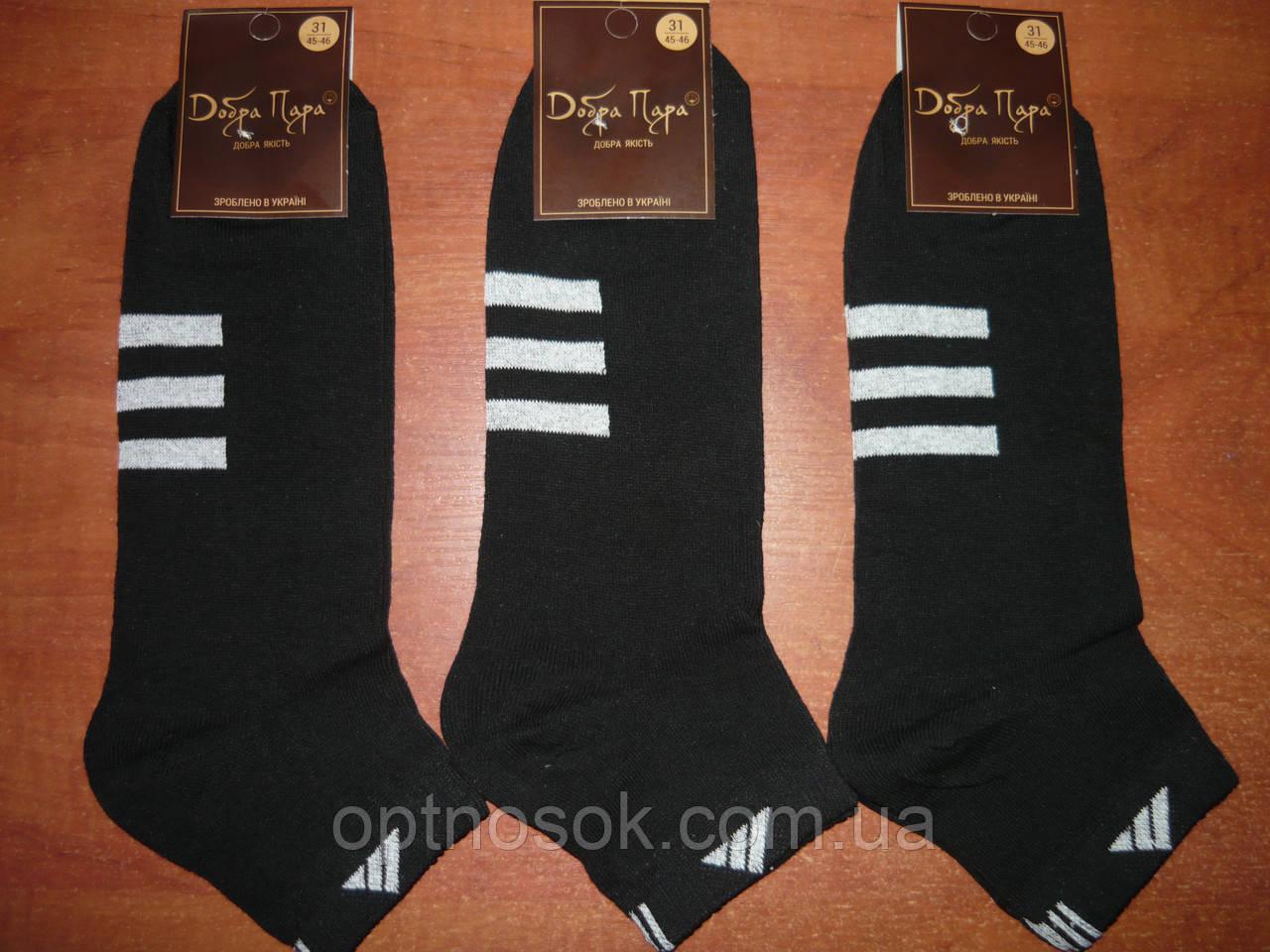 """Мужские носки """"Добра пара"""" """"в стиле"""" Adidas. р. 31 (45-46). Черные. Гладь."""