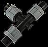 Трійник для краплинної стрічки, DSTA06-00L