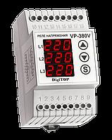 Трехфазное реле напряжения VP-380V DigiTOP