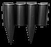 Палісад PALGARDEN чорний - 2,5 м, OBP1202-002BK