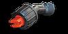 Форсунка віялоподібна, HDB2724222