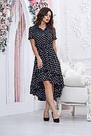Платье оригинальное молодёжное полубатал чёрный