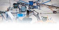 Горнодобывающая и металлургическая отрасли