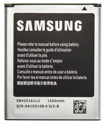Аккумулятор для Samsung EB425161LU 1500 mAh для S7262/S7272/G313/S7562/S7270/S7390/i8160/i8190, фото 2
