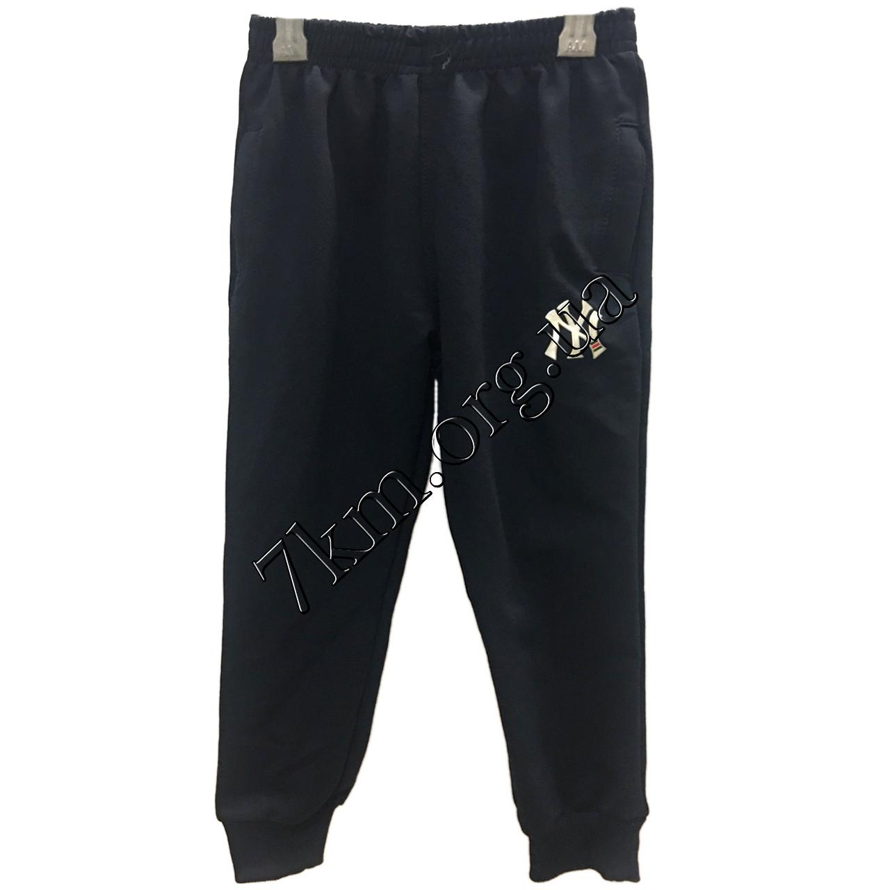 """Спортивные штаны для мальчиков """"NY"""" 1-5 лет Оптом 030300-2"""