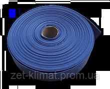 """Шланг AGRO-FLAT W.P.2, 2"""", 100 м, BLUE, WAF2B200100"""