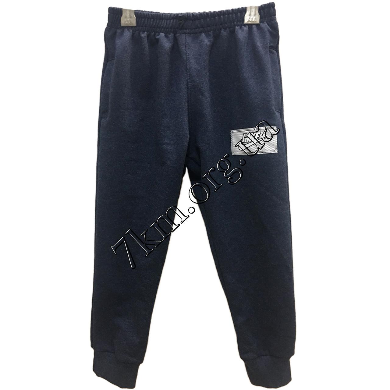 """Спортивные штаны для мальчиков """"реплика Nike"""" 1-5 лет Оптом 030302-2"""