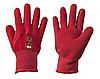 Перчатки защитные KITTY латекс, размер 5, RWDKI5