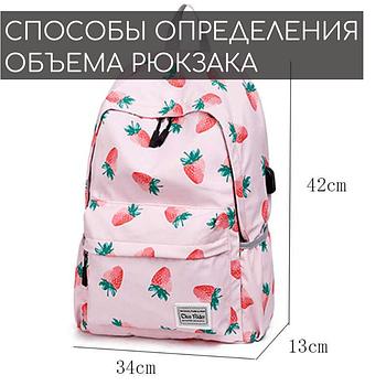 Способы определения объема рюкзака: плюсы и минусы