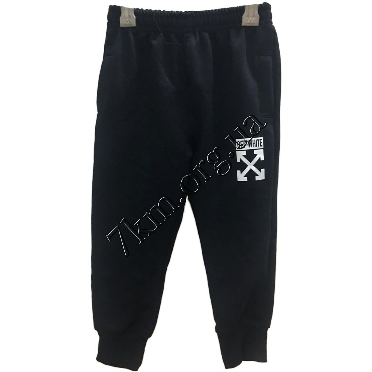 """Спортивные штаны для мальчиков """"реплика Off-White"""" 1-5 лет Оптом 030303-1"""