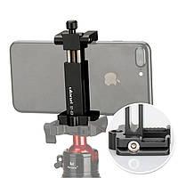 Держатель для смартфона Ulanzi ST-03 Black на штатив для фото видео съемки резьба ¼ дюйма