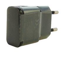Зарядное устройство Адаптер USB + кабель microUSB, фото 3