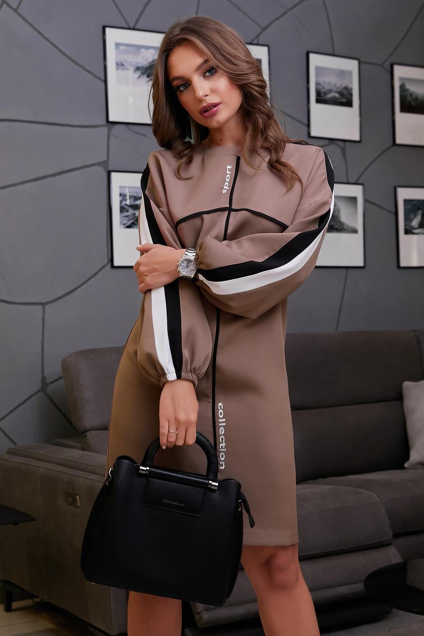 Женское кофейное платье с лампасами