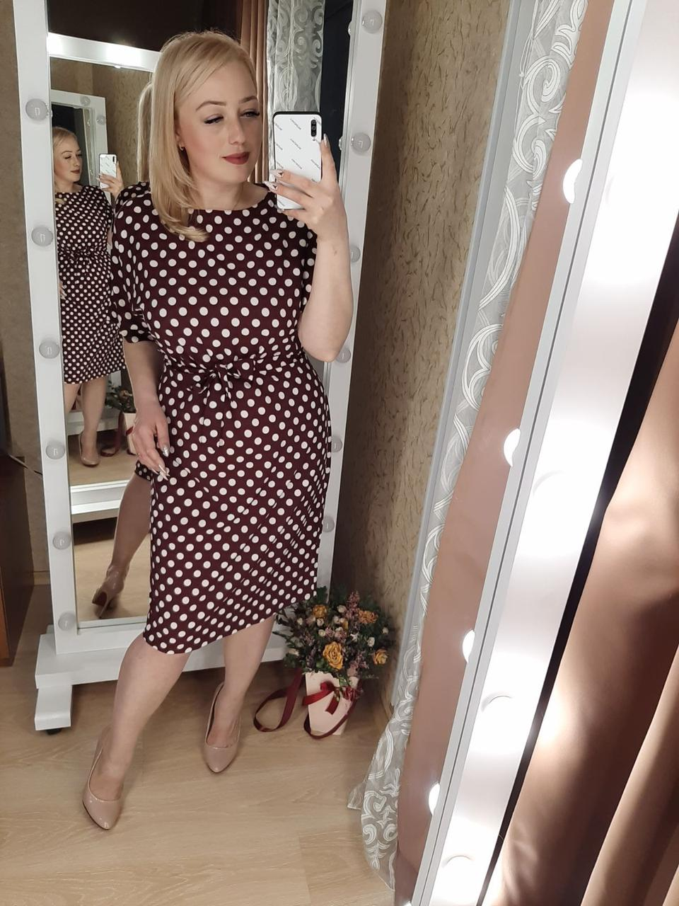 Платье супер-батал, молодежное, больших размеров Бордовый