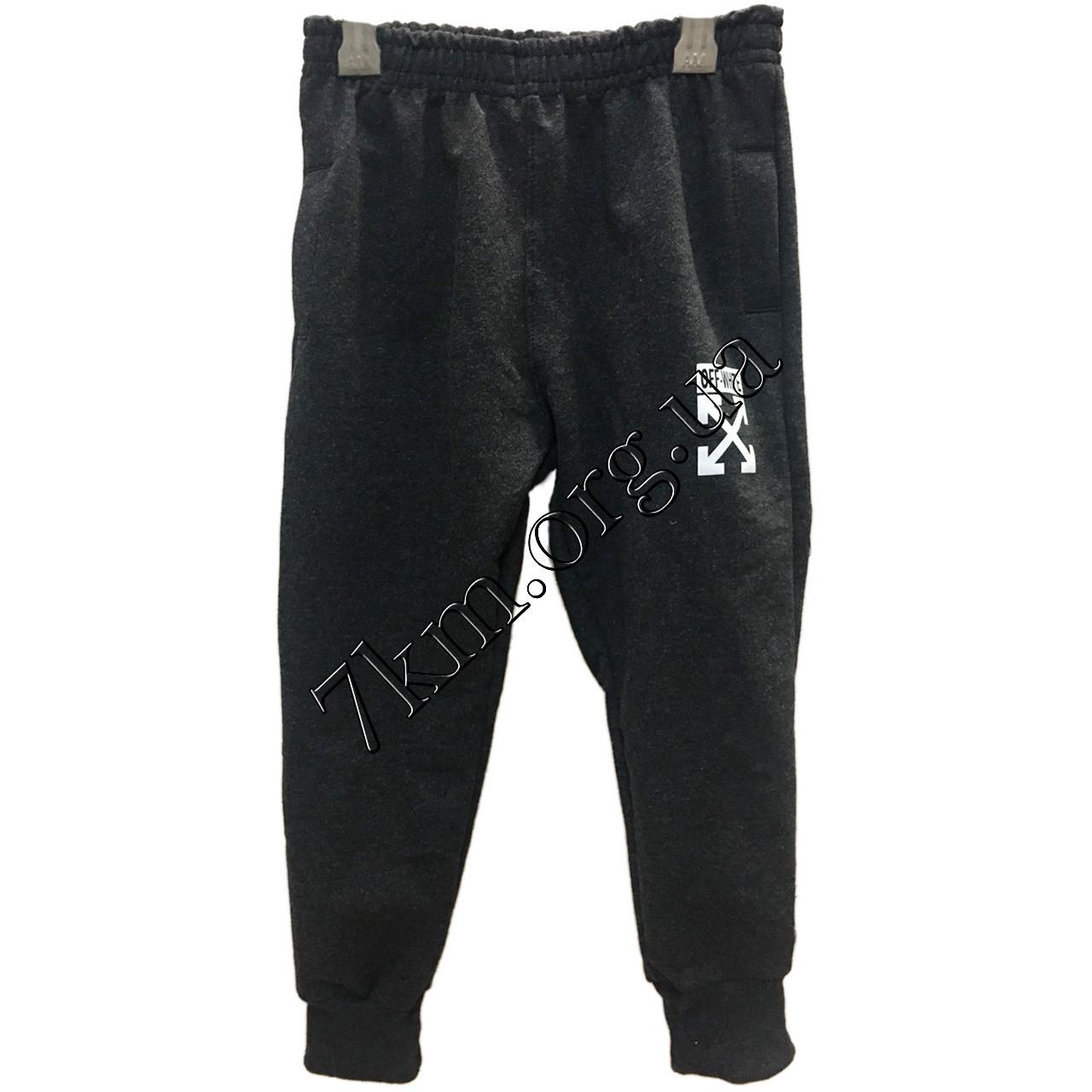 """Спортивные штаны для мальчиков """"реплика Off-White"""" 1-5 лет Оптом 030303-4"""