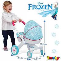 New!Коляска с люлькой для куклы Frozen Smoby 511345, фото 1