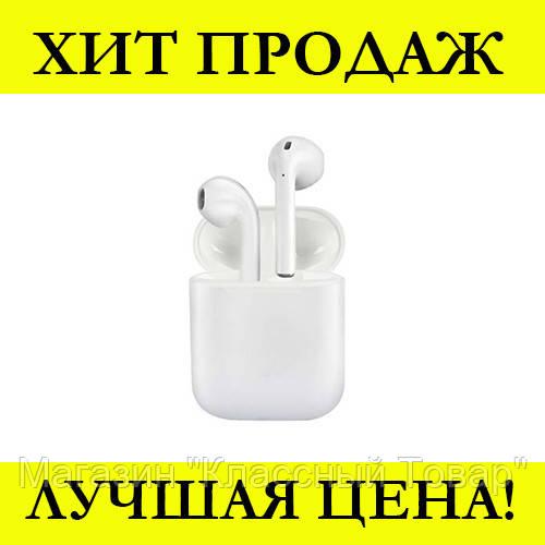 Беспроводные наушники i13 TWS Bluetooth 5.0 с кейсом