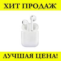 Беспроводные наушники i13 TWS Bluetooth 5.0 с кейсом, фото 1