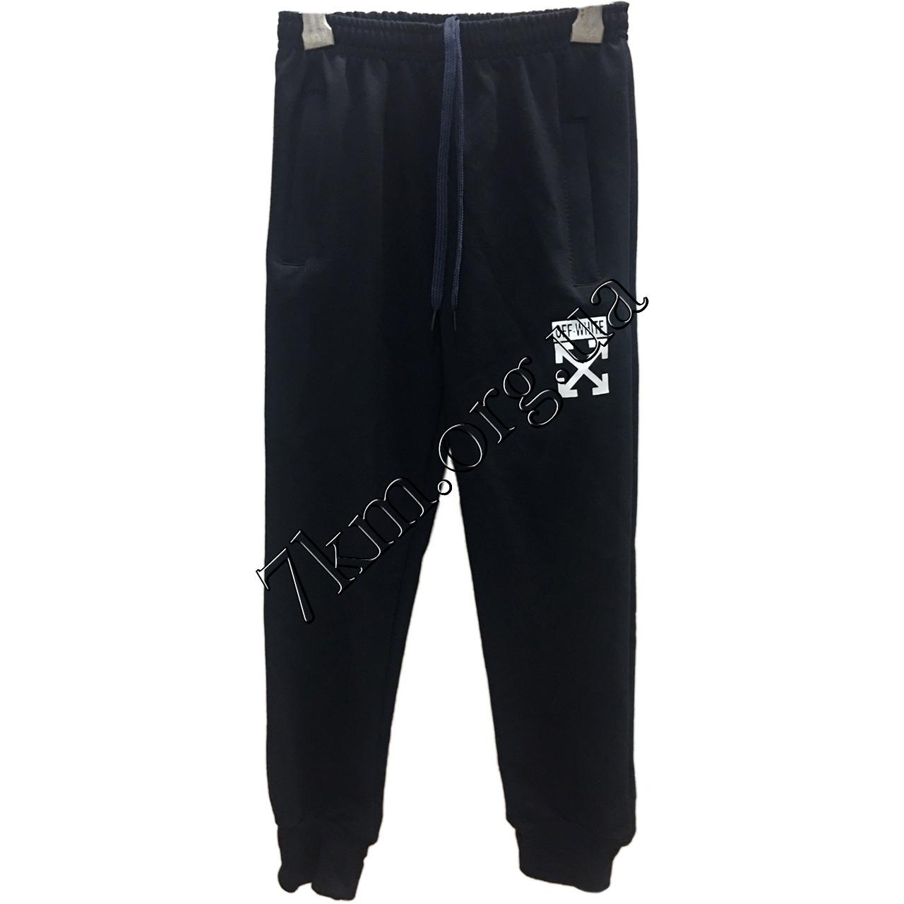 """Спортивные штаны для мальчиков """"реплика Off-White"""" 3-8 лет Оптом 030304-2"""