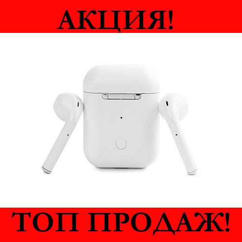 Беспроводные наушники TWS i8S  Bluetooth 5.0 с кейсом!Хит цена