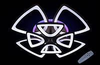 Люстра светодиодная 8118/4+4 white 180w диммируемая с led подсветкой