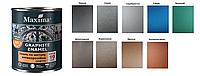 Емаль Maxima антикорозійна по металу 3 в 1, графітна, Эмаль антикоррозионная 3 в 1, графитная 0,75 кг