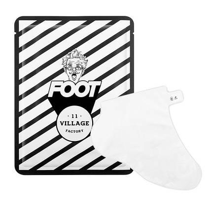 Питательная и увлажняющая маска-носочки для ног Village 11 FactoryRelax Day Foot Mask, фото 2