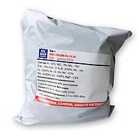 Комплексное водорастворимое удобрение NPK Яра Кристалон для огурцов, кабачков Yara KRISTALON 14-11-31 (2,5 кг)