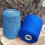 100% шерсть шетландской овцы , электрик и синий меланж, фото 2