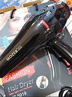 Профессиональный фен Mozer MZ-5919 (подарок), фото 1
