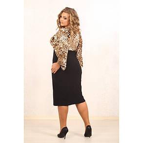 Женское элегантное платье Клеопатра лео размер 50-70  / большого размера, фото 2