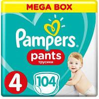 Подгузник Pampers трусики Pants Maxi Размер 4 (9-15 кг), 104 шт (4015400697534)