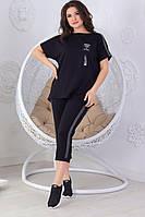 Костюм спортивный женский с бриджами батал чёрный, фото 1