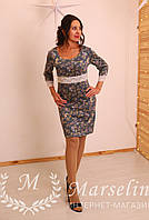 Женское платье с длинным рукавом Облегающие
