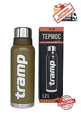 Термос Tramp Expedition Line 1,2 л оливковий TRC-028-olive. Термоси термокружки. Термос трамп