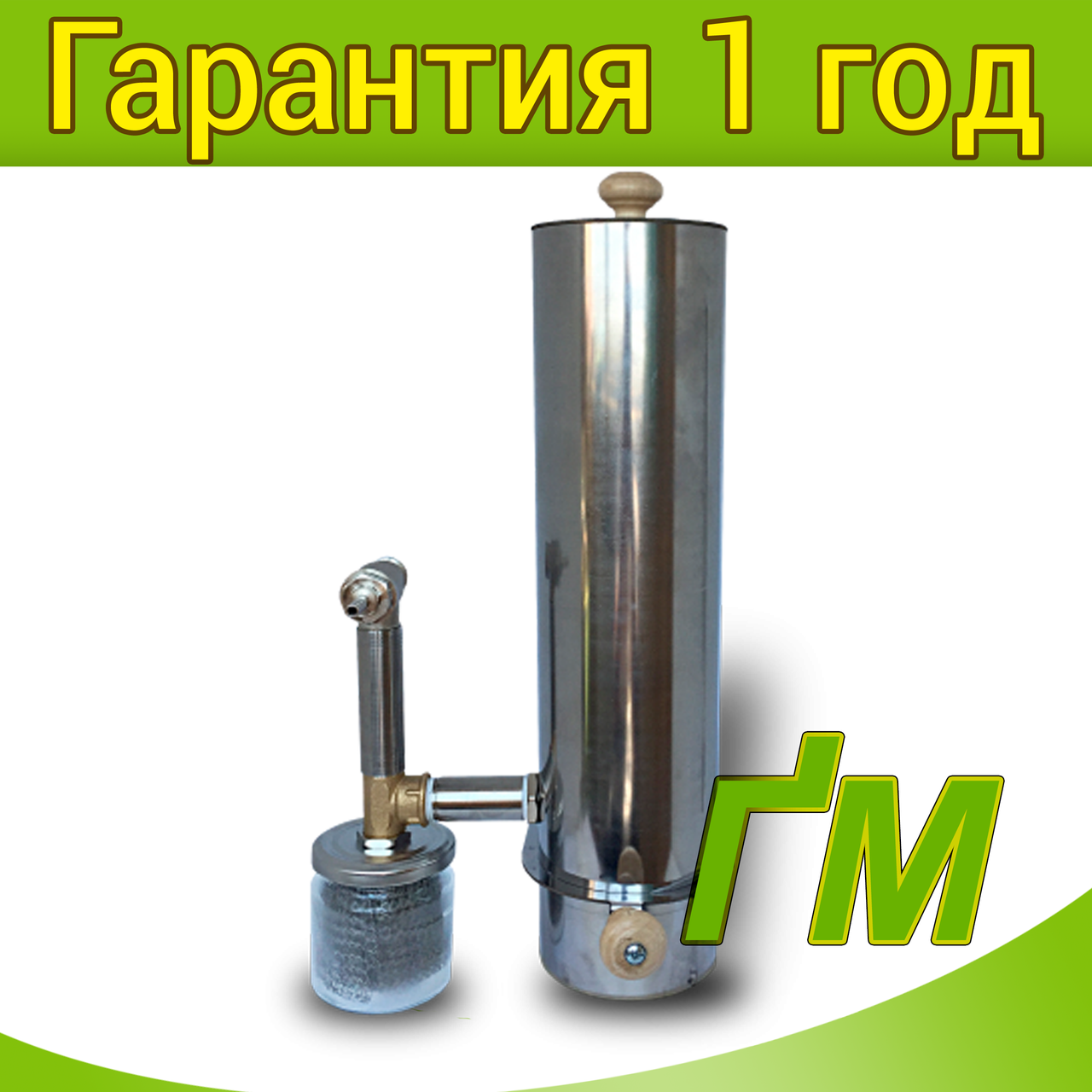 Дымогенератор 5,2 л Древос Бизнес 2.0 с компрессором (нержавейка)