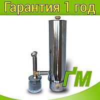 Дымогенератор 5,2 л Древос Бизнес 2.0 с компрессором (нержавейка), фото 1