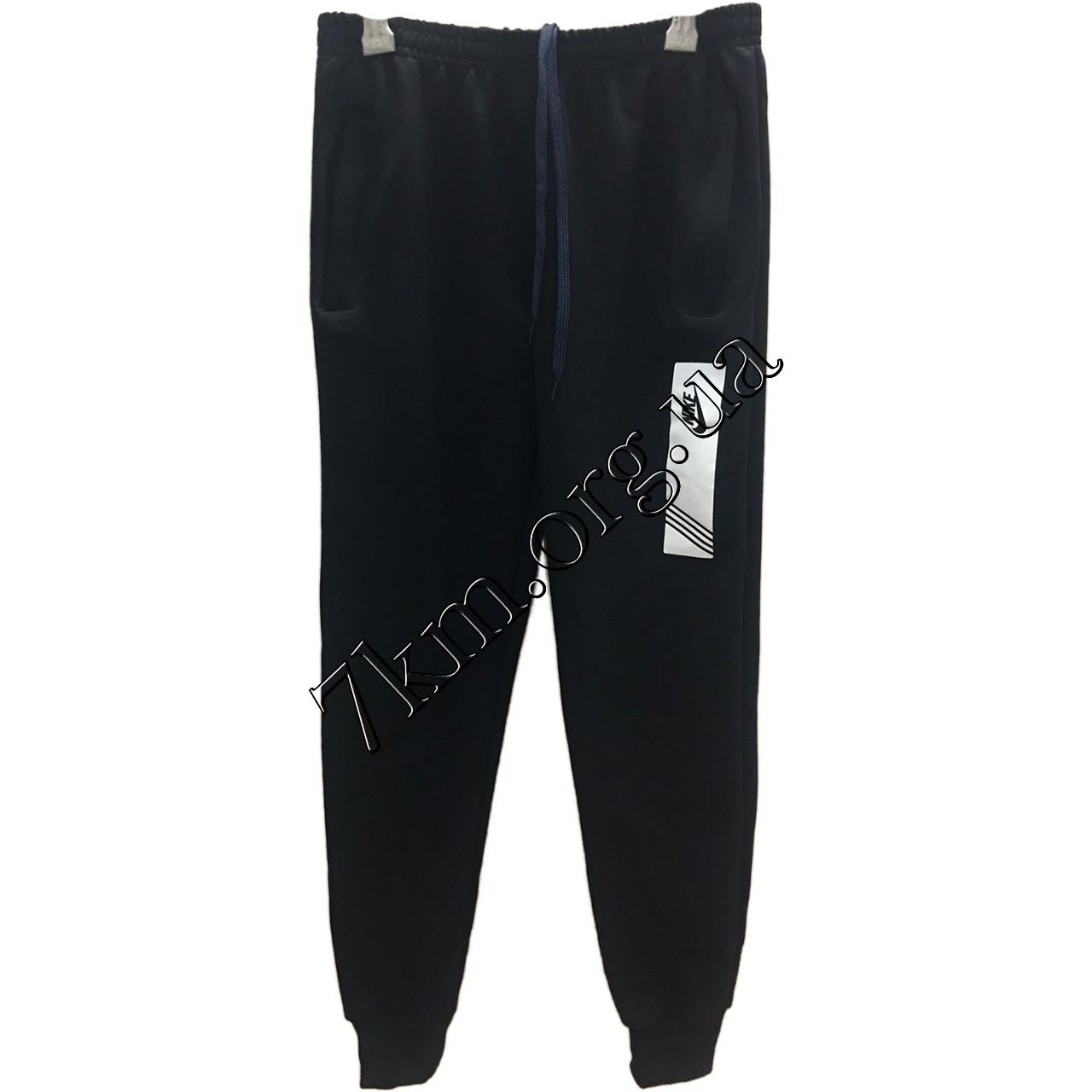 """Спортивные штаны для мальчиков """"реплика NIKE"""" 6-12 лет Оптом 030310-2"""