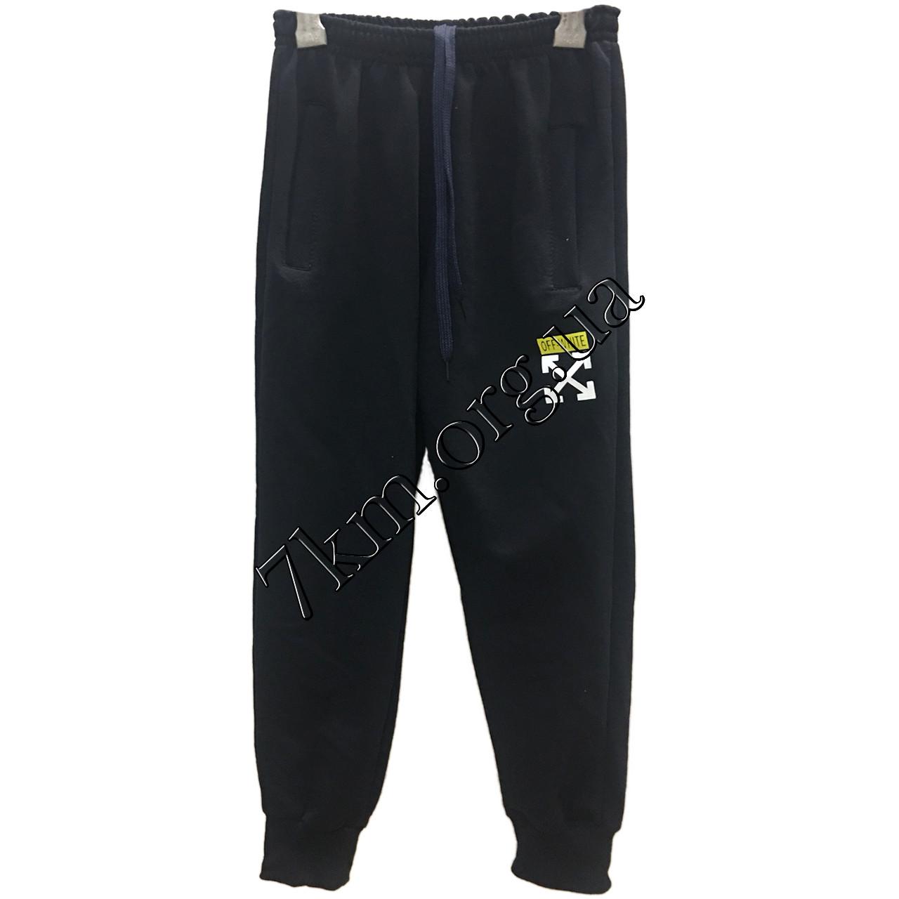 """Спортивные штаны для мальчиков """"реплика Off-White"""" 6-12 лет Оптом 030311-1"""