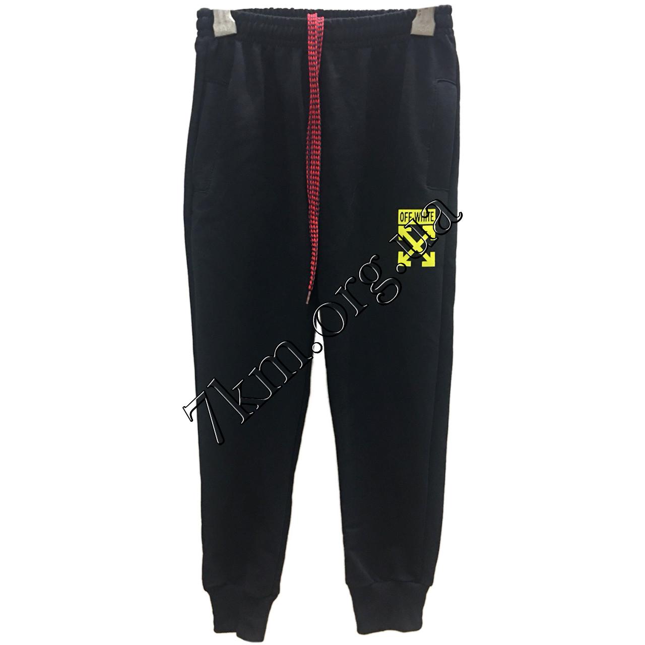 """Спортивные штаны для мальчиков """"реплика Off-White"""" 6-12 лет Оптом 030311-4"""