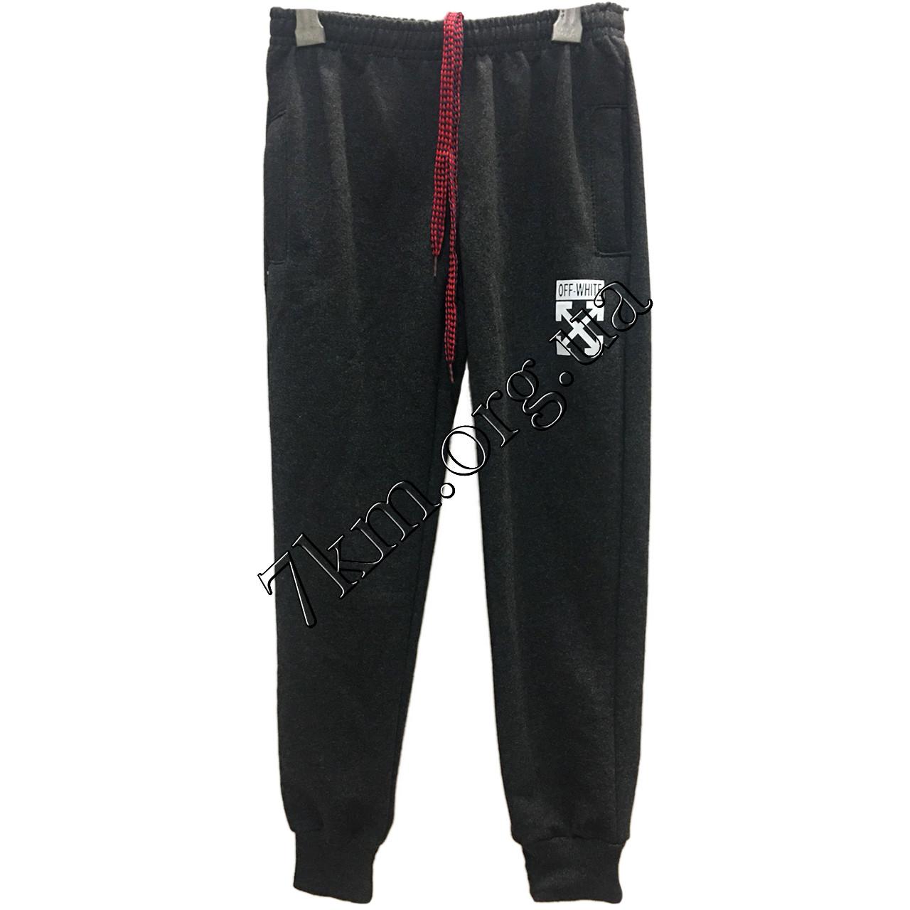 """Спортивные штаны для мальчиков """"реплика Off-White"""" 6-12 лет Оптом 030311-5"""