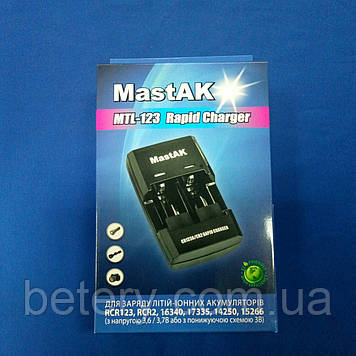 Зарядное устройство MastAK MTL-123 (Li-ion)