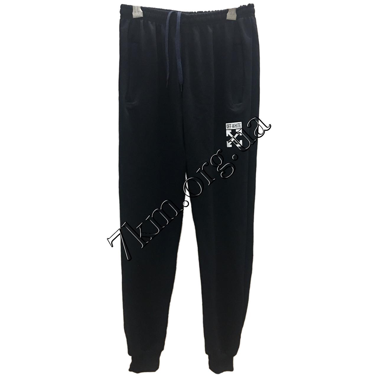 """Спортивные штаны для мальчиков """"реплика Off-White"""" 6-12 лет Оптом 030311-6"""