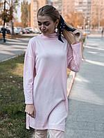 Свободное женское Платье  One size Нежно-розовое серая туника