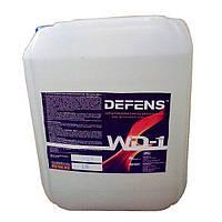 Пропитка огнебиозащитной DEFENS WD -1