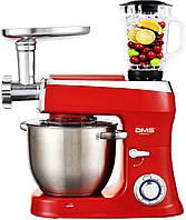 Кухонний комбайн 3в1 6.5 л чаша DMS Germany KMFB-2100R (червоний) 2100 Вт, фото 1