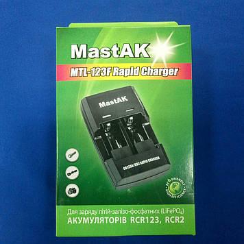 Зарядное устройство MastAK MTL-123 (Li-fe)