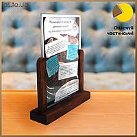 Підставка під меню та спеціальні пропозиції А5 дерево + акрил колір - бронза