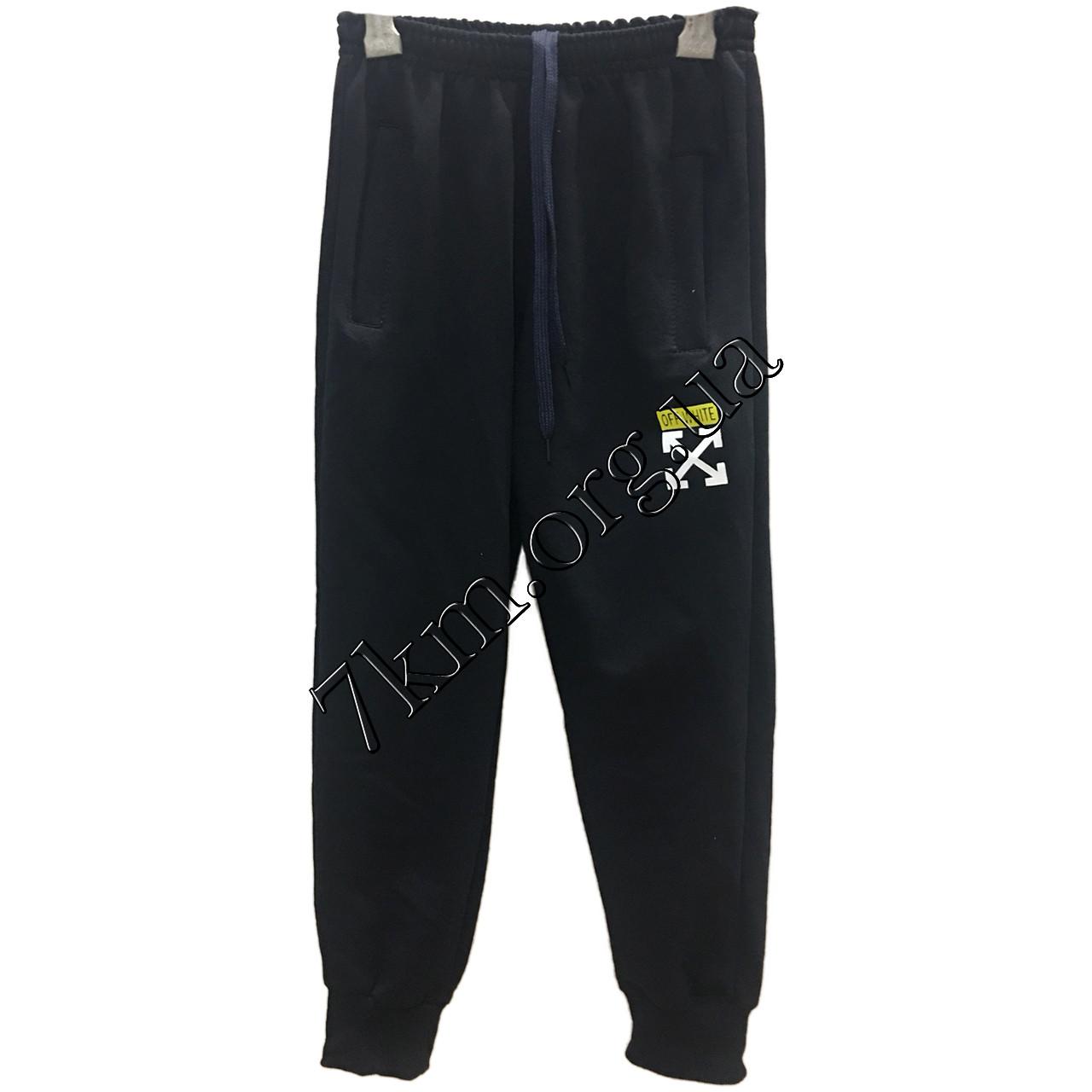 """Спортивные штаны для мальчиков """"реплика off-white"""" 10-15 лет Оптом 030313-2"""