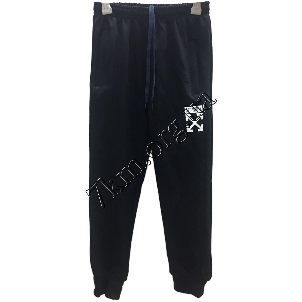 """Спортивные штаны для мальчиков """"реплика off-white"""" 10-15 лет Оптом 030313-4"""